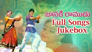 Janaki Ramudu Audio Full Songs || Jukebox