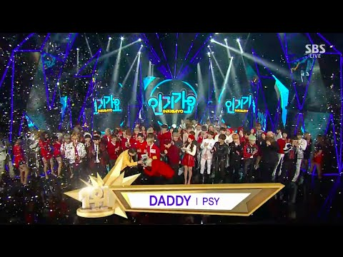 PSY - 'DADDY' 1220 SBS Inkigayo : NO.1 OF THE WEEK - UCrDkAvwZum-UTjHmzDI2iIw