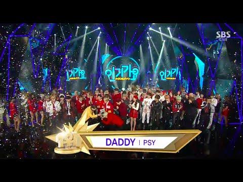 PSY - 'DADDY' 1220 SBS Inkigayo : NO.1 OF THE WEEK - UCrDkAvwZum-UTjHmzDI2iIw