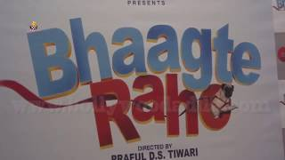 Bhaagte Raho Official Trailer Launch Comedy Film With Mukesh Khanna, Gopi Bhalla