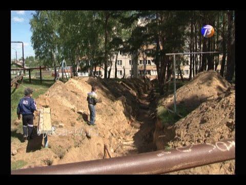 В Мотмосе началось строительство котельных