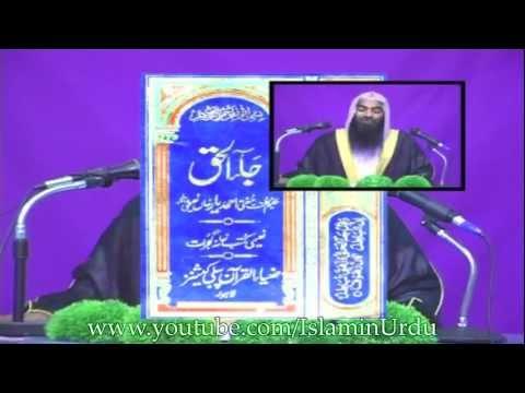 Birthday Manana - Jashn Eid Milad un Nabi ki daleel 7 - Tauseer uf Rehman Dawat e Islami Ilyas Qadri