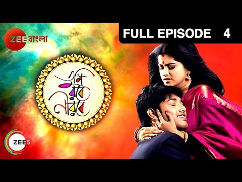 Tumi Robe Nirobe - Episode 4 - December 18, 2014