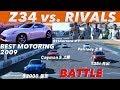 フェアレディZ34 vs.ライバル サーキットバトル!!【Best MOTORing】2009