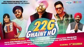 New Punjabi Movies 2015 Trailer ● 22G Tussi Ghaint Ho ● Latest Punjabi Film 2015 Trailer