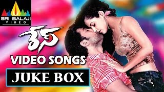 Race Songs Jukebox | Video Songs Back to Back