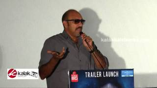 Watch Sathyaraj at Night Show Trailer Launch Red Pix tv Kollywood News 29/Jul/2015 online