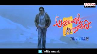 Pawan Kalyan's Attarrintiki Daaredi Movie Exclusive Teaser