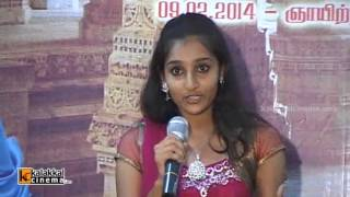 Sumega Bharatanatyam Dance Press Meet