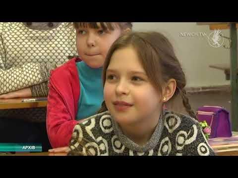 У Чернігові знову пропонують подовжені шкільні канікули взимку та маски для дітей та вчителів. ВІДЕО