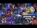 Hiru Super Dancer   Episode 43   2018-02-25