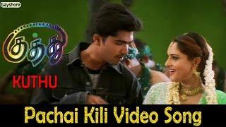 Kuthu - Pachai Kili Video Song  STR  Divya Spandana  Karunas