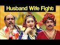 Khabardar Aftab Iqbal - 2 November 2018 | Husband vs Wife Fight