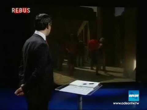 REBUS - MISTERO GENESI 1A PUNTATA - 3/5
