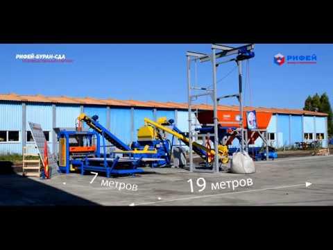 Вибропрессующий комплекс Рифей-Полюс-550-СДА