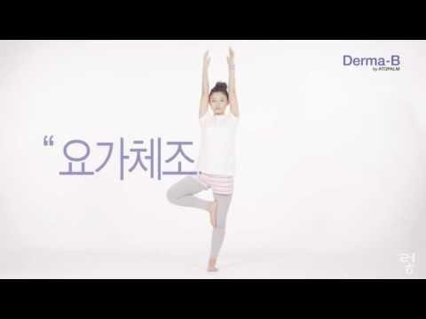 Derma-B CF