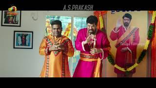 Ungarala Rambabu Latest Trailer | Sunil | Mia George | Prakash Raj | #UngaralaRambabuTrailer