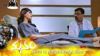 Manam - Who is Nageswara Rao?