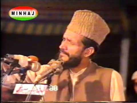 URDU NAAT(Nigah e Rehmat)MUHAMMAD ALI ZAHOORI.BY  Naat E Habib