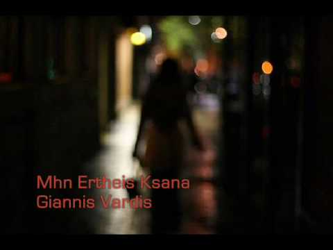 Giannis Vardis ~ Mhn Ertheis Ksana