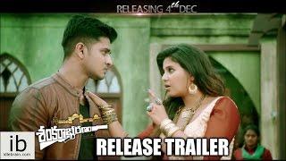 Sankarabharanam new trailer   release trailer - idlebrain.com