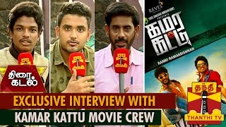 Watch Exclusive Interview with