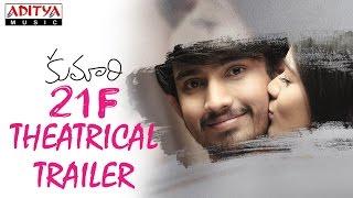 Kumari 21F Theatrical Trailer  - Raj Tarun, Hebah Patel ,DSP, Sukumar