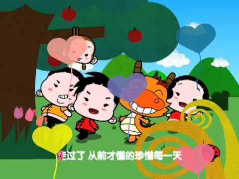 《开心过年》动画版MV [MY Astro CNY2012 - Animated MV]