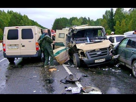 Автомобильные аварии и новые ДТП