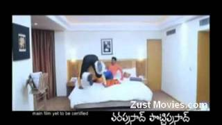 Vara Prasad And Potti Prasad Movie Trailer 01