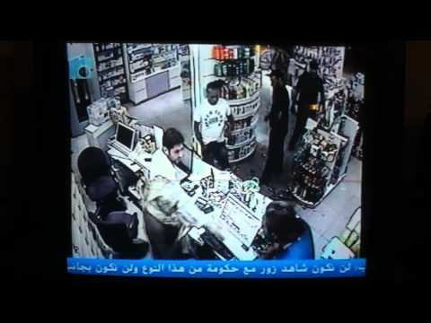 Baath Party Official attacks Saida Pharmacy