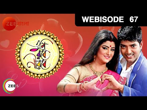 Tumi Robe Nirobe - Episode 67 - March 02, 2015 - Webisode