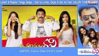 Chintakayala ravi Songs With Lyrics - Shava Shava Song