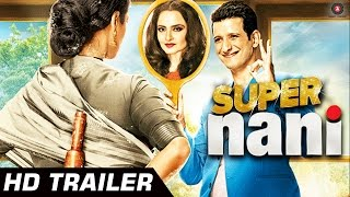 'Super Nani' Official Trailer