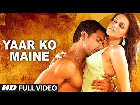 Yaar ko maine [Full Song] Sheesha