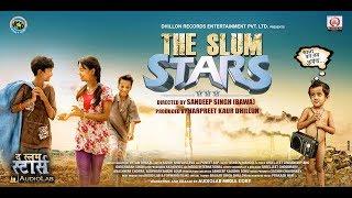 The Slum Stars Official Trailer
