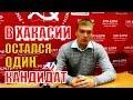 МОЛНИЯ! ЦИК: выборы главы Хакасии из-за снятия Мяхара будут назначены на 11 ноября!