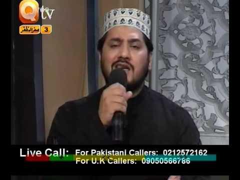 FARSI NAAT(Farsuda Jan Para)ZULFIQAR ALI IN QTV.BY  Naat E Habib