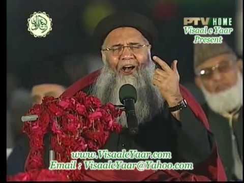 Urdu Naat(Jin Ke Dil o Nazar)Abdul Rauf Rufi In Lahore.By  Naat E Habib