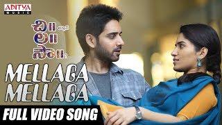 Mellaga Mellaga Full Video Song    Chi La Sow