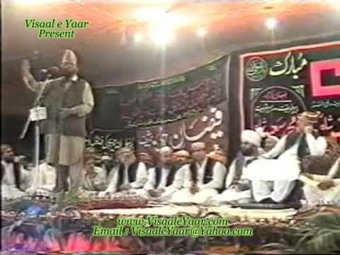Urdu Naat(Lejeo Muhammad Naam)Syed Manzoor Ul Kaunen,By  Naat E Habib