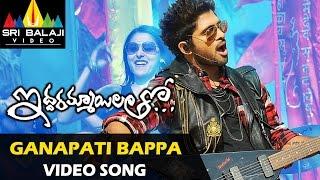 Ganapathi Bappa Moria - Iddarammayilatho