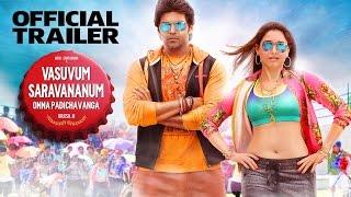 Vasuvum Saravananum Onna Padichavanga - Official Trailer