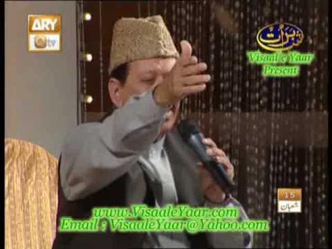 URDU NAAT(Haqdar Be Hay)QARI WAHEED ZAFAR.BY  Naat E Habib