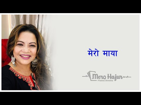 Mero Hajur with Pratima Shrestha Episode 25   7 April 2021