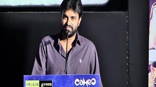 "Vijay – ""GV Prakash is a great actor"" 07-07-2015 Red Pixtv Kollywood News   Watch Red Pix Tv Vijay – ""GV Prakash is a great actor"" Kollywood News July 07, 2015"
