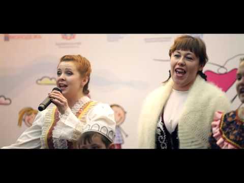 Выксунский соцролик стал лучшим на всероссийском фестивале молодых семей в Ростове-на-Дону