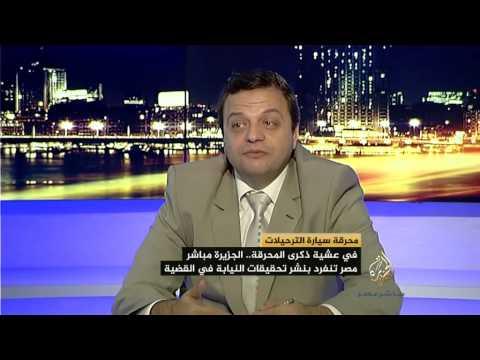 وليد شرابي : إبن قاضي براءة أحمد عز اشترى فيلا ب ١٠ مليون جنيه