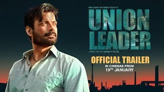 UNION LEADER Official Trailer
