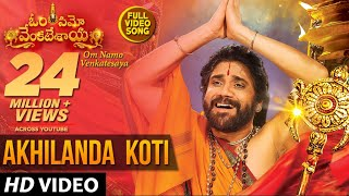 Akhilanda Koti Full Video Song - Om Namo Venkatesaya